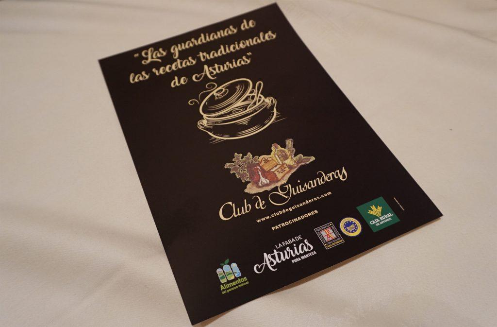 Club de Guisanderas de Asturias