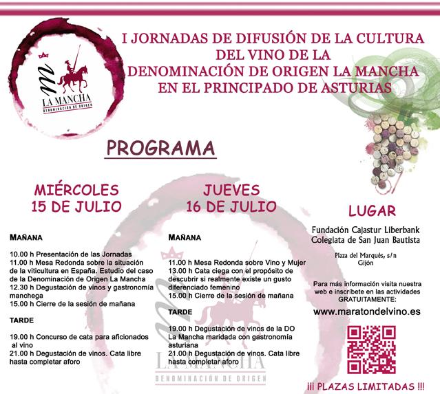 Programa de las Jornadas de Difusión de la Cultura del Vino DO La Mancha en Asturias